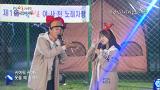 박보영, 차태현과 '하와이안 커플'