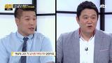 """KBS는 칙칙"" 서장훈 지적에 김구라 버럭! - [썰전] 117회 20150528"