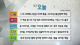 구형폰 가져오면 갤럭시 S6 공짜?!_4월 7일(화)