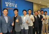 현대·기아차 2018 '인벤시아드' 발명 대회 개최