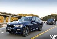 상품성 더하고 가격은 묶은 BMW 뉴 X3
