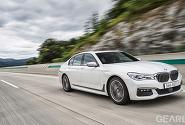 새로 만난 세계, BMW 740e