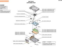 PS2 서비스 메뉴얼 (분해 기술자료집)
