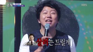 """김수로, 김가연·공서영 """"살려는 드릴게"""" [노래싸움 승부] 13회 20170120"""