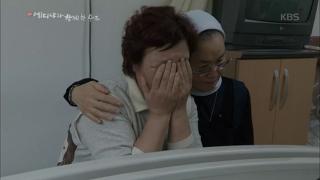 가장 슬픈 마지막 순간을 함께하는 가족들 [KBS 다큐1] 575회 20161225