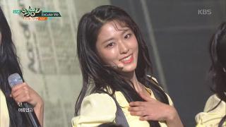 에이오에이 - 익스큐즈 미 (AOA - Excuse Me) [뮤직뱅크] 870회 20170120