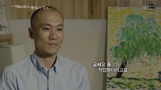 [다시보기] 가족의 바람 [KBS 다큐1] 575회 20161225