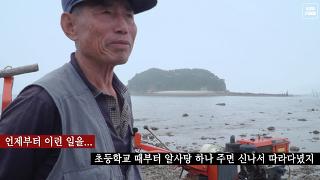 [다시보기] 연평바다의 조기잡이 ? 바다의 남자 [KBS 다큐1] 571회 20161215