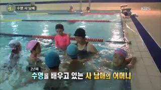 2년째 꾸준히 수영을 배우는 4남매 [생활의발견] 329회 20170111