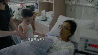아빠는 끝내 아들과 내일 만나자는 약속을 지키지 못했다 [KBS 다큐1] 575회 20161225