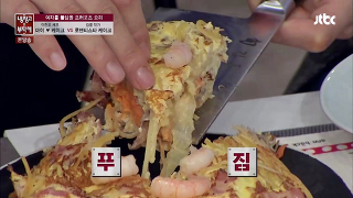 """푸짐 '로맨티스타 케이크', 신승훈 """"김풍에겐 뭔가 있어"""" [냉장고를부탁해] 54회 20151123"""