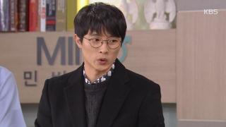 임지규, 배슬기 병원에서 '문제 해결' [빛나라 은수] 38회 20170119