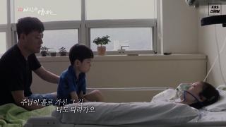[다시보기] 안녕, 엄마 [KBS 다큐1] 573회 20161223