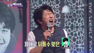"""김수로, 지주연의 노래 실력에 '황당' """"야 이거 모르겠다!"""" [노래싸움 승부] 13회 20170120"""