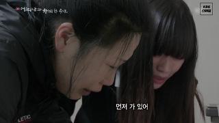 [다시보기] 마지막 인사 [KBS 다큐1] 577회 20161225