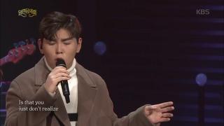 Wonderful Tonight - 한동근 [열린음악회] 1136회 20170122