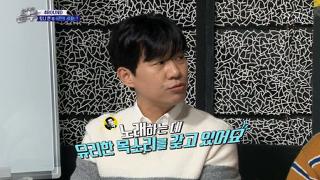 또랑또랑한 수민의 실력에 감독들 '깜짝' [노래싸움 승부] 12회 20170113