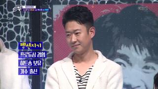 이동윤, 복수전에 펜션지기 천명훈 '지목' [노래싸움 승부] 13회 20170120