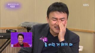 """돌아온 라디오스타 박중훈, 신현준 사연에 """"좀 이런 것 좀 하지마"""" [연예가중계] 1654회 20170114"""