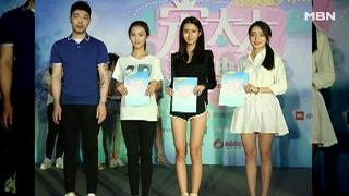 중국, 송중기 부인 선발대회