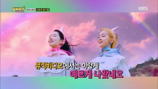 뮤비스토리 - 우주소녀의 '너에게 닿기를' [뮤비뱅크 스타더스트2] 76회 20170110