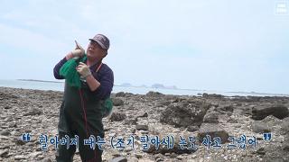 [다시보기] 조기의 전-설 [KBS 다큐1] 571회 20161215
