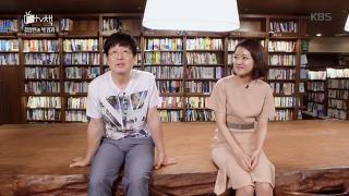 배우 고아성의 『나의 청춘의 문장들』 [TV 책] 124회 20160719