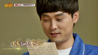'소울 리스' 민경훈의 눈물, 부모님께 보내는 편지 (feat.X마려) [아는 형님] 34회 20160723