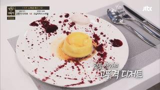 [15분 레시피] 김풍 셰프의 '고풍격 디저트' [냉장고를부탁해] 53회 20151116