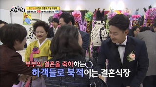 이천수 부부 결혼식 영상 공개