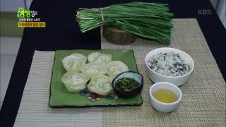 수족냉증에 좋은 음식 - 체온을 높여주는 '부추' [생생정보 1부] 250회 20170120