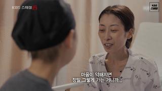 [다시보기] 두 엄마의 희망 [KBS 다큐1] 573회 20161223