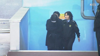'책임지는 정치' 메르켈 총리, '책임지지 않는 나라' 대한민국 [KBS 다큐1] 580회 20170112