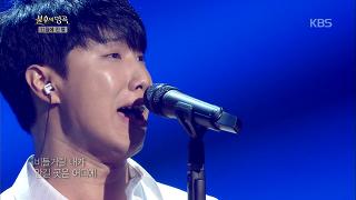 김진호 - 내 사랑 내 곁에 [불후의 명곡2] 20141115 KBS
