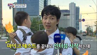 아수라장이 된 인터뷰, 삼둥이 9시 뉴스에 떴다! [슈퍼맨이 돌아왔다] 20141012 KBS