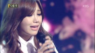 다음주 예고 - 작곡자 이봉조 편 [불후의 명곡2] 20141129 KBS