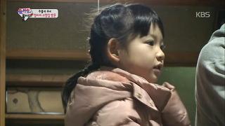 사랑이, 미소녀 사촌언니 유메의 등장에 '어색' [슈퍼맨이 돌아왔다] 20150118 KBS