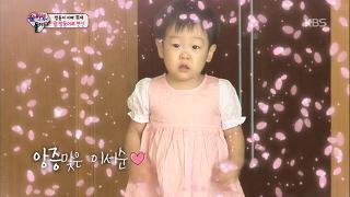 서언-서준, 깜찍발랄 귀여운 딸 쌍둥이로 변신! [슈퍼맨이 돌아왔다] 20141012 KBS