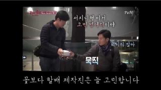 꽃할배 시청자님을 위해 준비했습니다. [tvN 꽃보다할배_그리스] 스페셜영상