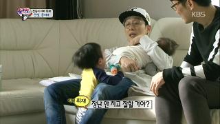 서준이, 아기를 돌보는 이휘재의 모습에 '질투' [슈퍼맨이 돌아왔다] 20150118 KBS