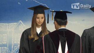 소녀시대 서현 잊지 못할 졸업식