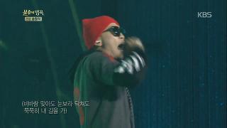 다이나믹 듀오 - 피리 부는 사나이 [불후의 명곡2] 20141122 KBS