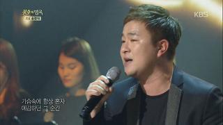 허각 - 사랑이야 [불후의 명곡2] 20141122 KBS