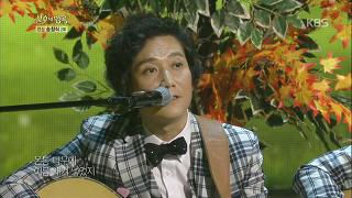 자전거 탄 풍경 - 나의 기타이야기 [불후의 명곡2] 20141129 KBS