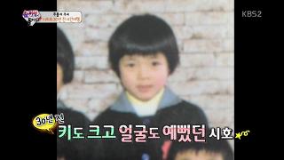 야노시호 유치원 졸업사진 공개! '우월 유전자' [슈퍼맨이 돌아왔다] 20150125 KBS