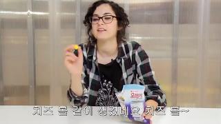 한국 과자 맛본 외국인의 반응