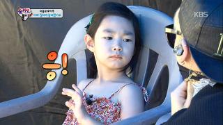 딸 바보 타블로, 하루의 짧은 바지에 '심기불편' [슈퍼맨이 돌아왔다] 20141005 KBS