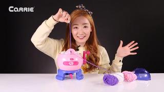 뜨개질 장난감으로 엘리의 알록달록 따뜻한 목도리 만들기 [캐리와 장난감 친구들]