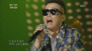 조장혁 - 왜 불러 [불후의 명곡2] 20141122 KBS