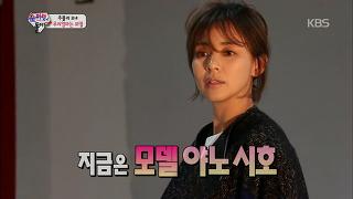 모델 야노시호 엄마가 낯선 사랑이 '머뭇머뭇' [슈퍼맨이 돌아왔다] 20141005 KBS